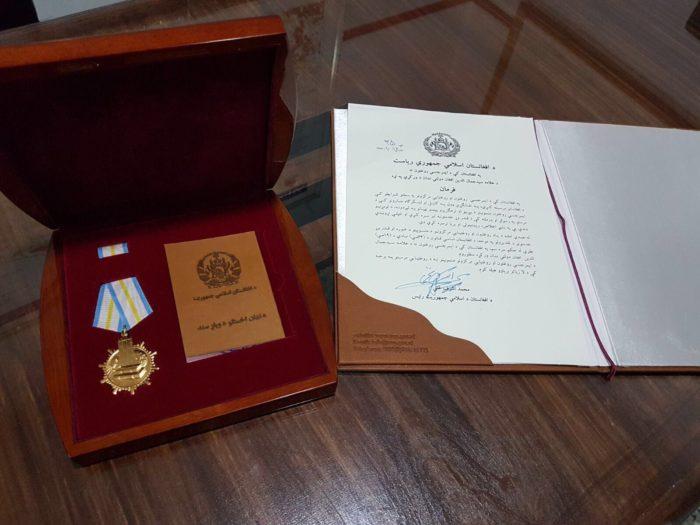 La medaglia di onore Allama Sayed Jamaluddin