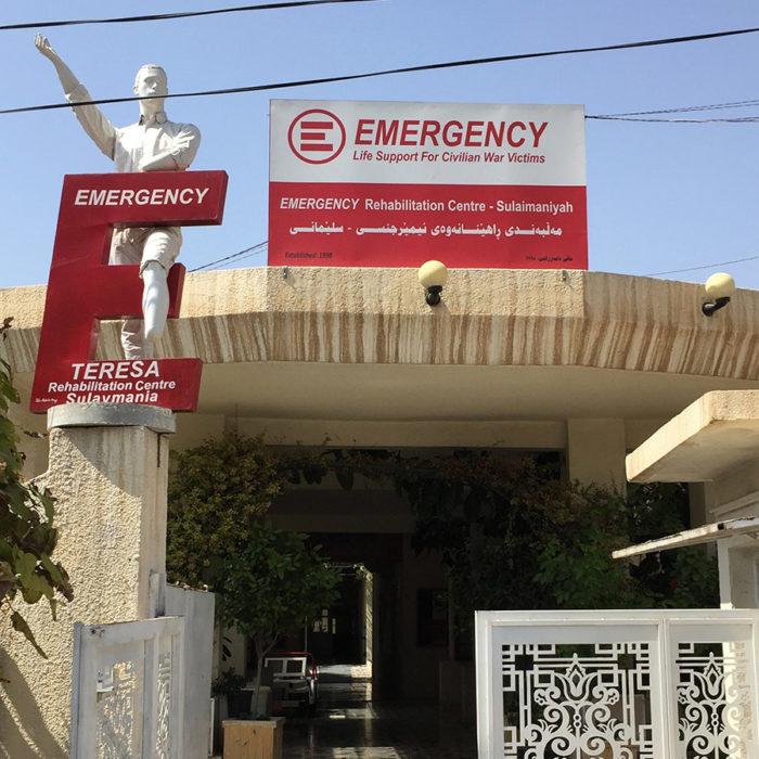 Entrata del Centro di riabilitazione e reintegrazione social di Sulaimaniya in Iraq